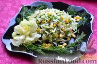 Салат из пекинской капусты, со свежим огурцом и кукурузой
