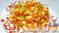 Фасоль с овощами в томатном соусе