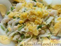 Салат из фасоли с капустой