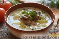 Сырный суп (в мультиварке)