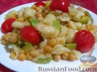 Макароны с нутом, кабачками и помидорами