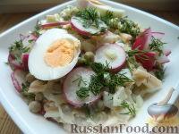Салат из сыра, яиц и редиса
