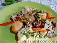 Грибы, запеченные с молодыми овощами и зеленым горошком