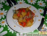 Рагу по-болгарски с овощами и фаршем