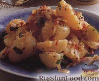 Ароматный молодой картофель с луком