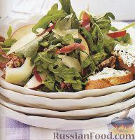 Салат из рукколы (аругулы), груши, сыра, ветчины и грецкого ореха