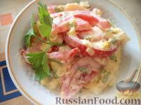 Салат из сыра с помидорами и яйцом