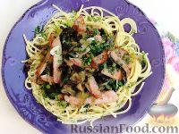 Спагетти с баклажанами и ветчиной