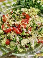 Овощной салат с базиликом и петрушкой