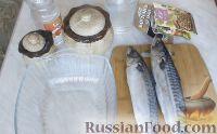 Подготовить ингредиенты для маринованной скумбрии.