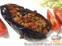 Карныярык (фаршированные баклажаны по-турецки)