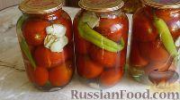 Острые маринованные помидоры с перцем и хреном (без стерилизации)