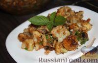 Салат с цветной капустой, орехами и грибами