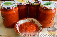 Томатно-яблочный соус (на зиму)