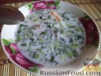 Азербайджанский суп «Овдух» (окрошка на кефире)