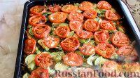 Караси, запеченные в духовке, с овощами