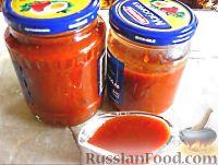 Кетчуп из помидоров и перца (на зиму)