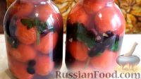 Маринованные помидоры с виноградом (на зиму)