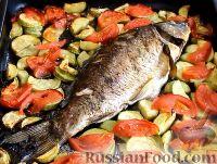 Карп, запеченный в духовке, с овощами