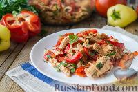 Салат с курицей, болгарским перцем и пряной заправкой