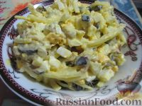 Салат с жареными баклажанами и яйцами
