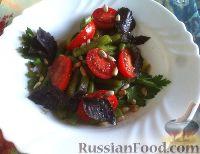 Салат из стручковой фасоли и помидоров