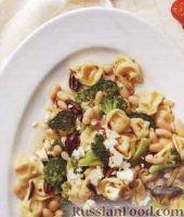 Паста тортеллини с брокколи, фасолью, помидорами и сыром