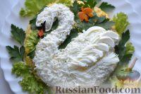 Салат «Белый лебедь» с курицей и картофелем