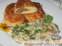 Картофельные зразы и грибы