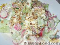 Салат с орехами и редиской