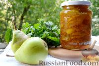 Варенье из груш, с мятой и лаймом