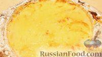 Картофельный гратен с сыром, по-французски