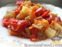 Овощное рагу с баклажанами, сладким перцем и картофелем