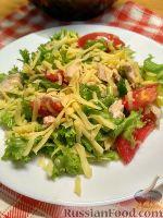 Салат с курицей и сыром
