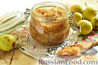 Варенье из груши (пятиминутка)