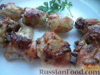 Шашлык из курицы в сметане