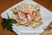 """Капустный салат """"Коул-сло"""" (Coleslaw) с яблоком"""