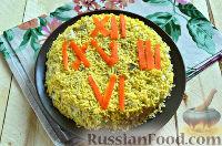 Салат «Новогодние часы» с рисом и курицей