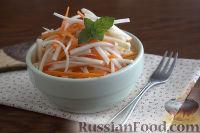 Салат с кольраби и морковью (по-корейски)