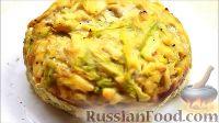 "Запеканка ""Касэрол"" (Casserole) из кабачков с сыром"
