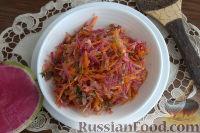 Салат с редькой и тыквой
