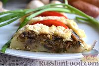 Праздничный картофельный рулет с грибами