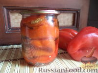 Перец сладкий печеный
