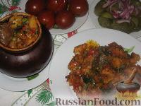 Печень с овощами в горшочках