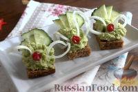 Праздничная закуска из авокадо и огурца