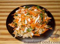 Репа с морковью
