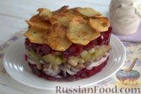 Праздничный винегрет с картофельными чипсами