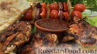 Курица на гриле, с овощами и соусом барбекю