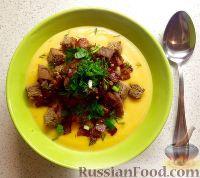 Тыквенный суп-пюре с беконом и сухариками
