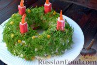 """Крабовый салат """"Рождественский венок"""""""